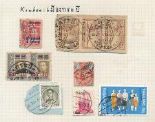 THAILAND SIAM KRABEE POSTMARKS 10 stamps