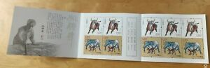 中国牛年邮票小本票 China 2021 Ox Cow Kerbau Lembu 10v stamp MNH booklet