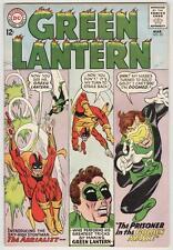 Green Lantern #35 March 1965 VG Golden Mask