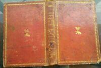 1868 BIOGRAFIA MARTIRI MISSIONARI DOMENICANI UCCISI IN GIAPPONE ECCEZ. LEGATURA