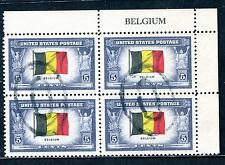 #914 Used Belgium Blk - Superb 2 S.O.N. Muted Double Ovals - Prem Qual!