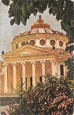 B76451 Romania Bucuresti Ateneul Roman RPR