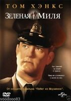 *NEW* The Green Mile (DVD, 2007) Russian,English