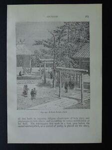 Japan A KAMIS TEMPLE Original Victorian Print by Figuier c1893