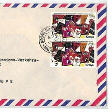 CF87 1976 Kenya *NAIROBI*  MISSIONARY Air Cover MIVA VEHICLES Austria