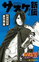 "JAPAN NEW NARUTO ""Sasuke Shinden"" novel book"