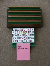 "Vintage Chinese Mah Jong Set in Green Vinyl Case with 4 Wooden 12"" Racks."