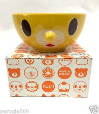 Japanese Lion Animal Soup Cereal Bowl Cute Kawaii Cram Cream Japan MIB HTF