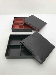 Kotobuki Japanese Bento Divided Lunch Boxes Black and Red