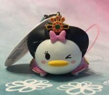 Disney Tsum Tsum Konami Arcade Strap Princess Daisy Vol 15 ❤️