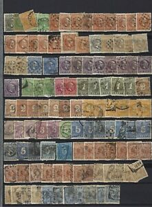 Large Collection Netherlands Indië   used