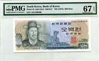SOUTH KOREA 500 WON ND 1973 BANK OF KOREA GEM UNC PICK 43 LUCKY MONEY VALUE $132