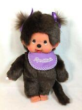 "Monchhichi Plush 8"" Girl Monkey with Purple Bib Pigtails Monchichi Sekiguchi"