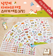 6 sheet Korean Cute Kitten Cat Cartoon Diary Deco Transparent PVC Sticker Kawaii