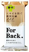 Free Shipping NEW Pelican Medicated Anti Acne Soap for Back 135g Japan
