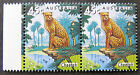 Australian Decimal Stamps:1994 Zoos: Endangered Species - Double with Tab MNH