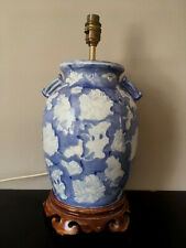 Oriental Blue And White Table Lamp