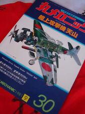 Ijn Nakajima B6N Tenzan Jill Japanese Navy Recce Acft Vintage Maru Mechanic 30