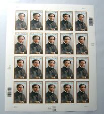 3651 Houdini (Magician) Full Pane (20) 37 Cent Stamps Glassine Ship