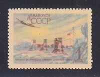 Russia 1956 MNH Sc C97 Mi 1833 Scientific drifting station North Pole-6.Airplane