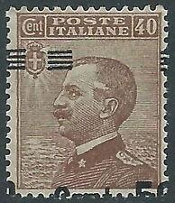 1923-27 REGNO EFFIGIE SOPRASTAMPATO 50 SU 40 CENT VARIETà MNH ** - P49-10