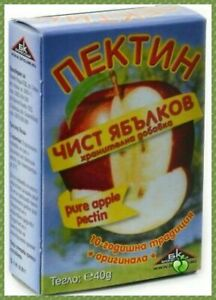 Pure Apple Pectin Powder Reduces Cholesterol and Weight Making Cake/Jam  40gr