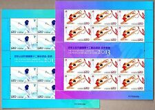 CHINA  2013-19 12屆運動會 Full S/S 12th National Games of PRC Sport Stamps