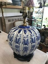 Attractive Blue and White Melon Shaped Oriental Ceramic Table Lamp