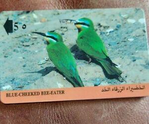 Oman Used Phonecard Communication Tele Telephone BEE EATER