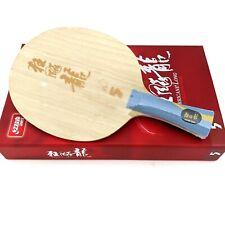 DHS Hurricane Long 5 Table Tennis Blade Ping Pong Racket  Ma Long Professional