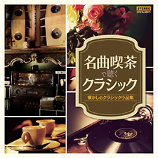 V.A.-THE BEST CLASSICAL MUSIC IN COFFEE SHOP-JAPAN CD D73
