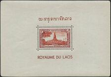 LAOS Bloc N°10** Temple à Ventiane, TB, 1951-1952 Souvenir Sheet MNH