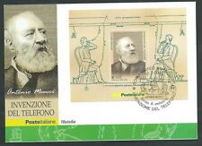 2003 ITALIA CARTOLINA POSTALE FDC MEUCCI TELEFONO ANNULLO ROMA MUSEO STORICO