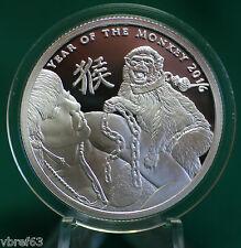 2016 Silver Shield Year of the Monkey 99.9% silver PROOF finish