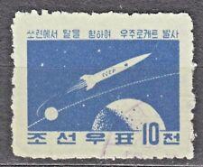 KOREA 1959 used SC#161  stamp perf 10, Moon Rocket Launch Soviet Luna 1