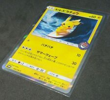 Surfing Pikachu Playing In The Sea Water 392 SM-P Promo Japanese Pokemon NM