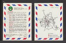 Saudi Arabia - Old Stamp Holder - ( Saudi Post )