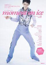 moment on ice Jan 2017 Yuzuru Hanyu Figure Skating Pia Japanese Magazine