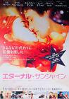 Внешний вид - Eternal Sunshine of the Spotless Mind 2004 Japan Chirashi Mini Movie Poster B5