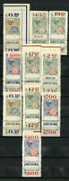 Mexico 1916 Tax Stamps NH Lot of 10 Different Municipal Tax Stamps