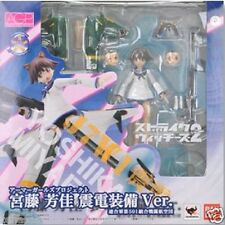 Used Bandai Armor Girls Project Strike Witches Yoshika Miyafuji PVC From Japan
