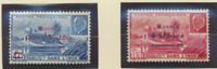 French India Stamps Scott #112A To 112B, Mint Hinged, Semi-Postal Overprints