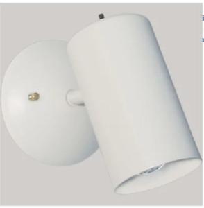 New Progress Lighting P2956-30 White Adustable Swivel Light