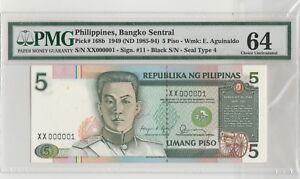 1949(ND1985-94) PHILIPPINES 5 PISO  XX000001  PMG64