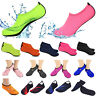 Men Women Skin Water Shoes Beach Aqua Swim Surf Diving Socks Yoga Exercise Shoes