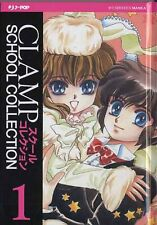MAN OF MANY FACES JPOP  CLAMP SCHOOL COLLECTION - n° 1
