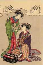 UW»Estampe japonaise courtisanes Koryusaï 22 H51 F60