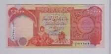 25000 New Iraqi Dinars . IRAQ 25000 Dinars Used / VF+ P# 96