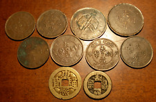 China Empire Copper/Brass 10 Coin Lot # 13 Circulated