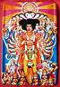 Blechschild 20x30 Jimi Hendrix Hindu Götter Indien Bar Kneipe Cafe Bollywood